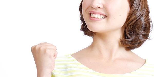 ご自身の歯に近い自然な見た目